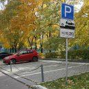 В Раменках отказались от проекта платных парковок