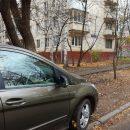 Москвичи не могут получить разрешения на бесплатную парковку у дома