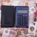 Коммунальщиков, завышающих тарифы на ЖКУ, предложили штрафовать