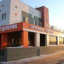 В Казани троих детей госпитализировали с отравлением угарным газом