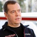 Дмитрий Медведев сообщил причины отставки правительства