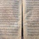 Житель Казани продает рукописный Коран за 3,5 млн рублей