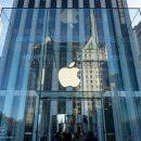Рассекречены будущие продукты Apple