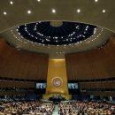 В Совете Безопасности ООН сменились пять государств