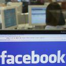 Число пользователей Facebook достигло трети населения планеты
