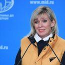 Захарова прокомментировала реакцию Мааса на угрозы Трампа в адрес Ирака