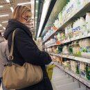 Оценена вероятность подорожания мяса и молока в России