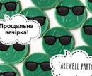 Киевлян предупредили, что жетоны в метро перестанут действовать в апреле