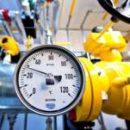Стоимость распределения газа пересмотрят