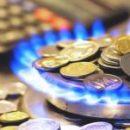 Разделение платежек за газ не будет влиять на его стоимость