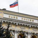 Центробанк выпустит монеты к 100-летию государственности Татарстана
