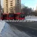 В Казани три автобуса столкнулись возле остановки и перекрыли дорогу
