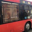В автобусах Казани нарушителей чаще всего ловят не инспекторы, а простые пассажиры