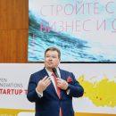 Заявки на конкурс проектов Open Innovations Startup Tour в Иннополисе принимаются до 1 марта