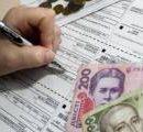На изменение процесса формирования платежек за коммунальные услуги заплатят 65 миллионов гривен