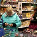 Личные данные клиентов сети российских гипермаркетов утекли в сеть