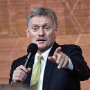 В Кремле заявили о несоответствии «сделки века» резолюциям Совбеза ООН