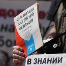 Детей предложили назвать в Конституции важнейшим достоянием России