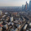 Названа цена квартиры в центре Москвы