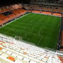 Испанский футбол остановили бессрочно