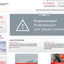 РЖД сменили логотип из-за коронавируса