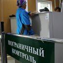 Украинцам ужесточили въезд в Россию