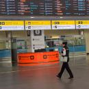 Авиакомпаниям предсказали банкротство из-за коронавируса