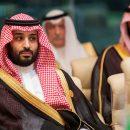 Раскрыта причина ареста членов королевской семьи Саудовской Аравии