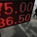 Петербуржцы выстроились в очереди за валютой из-за обвала курса рубля