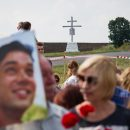 Россию обвинили в препятствовании расследованию по MH17