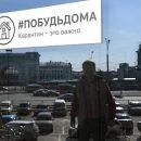 Подсчитаны потери пенсионного и страховых фондов из-за коронавируса в России