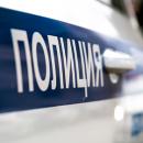 Создателя паблика «Омбудсмен полиции» накажут за фейк о коронавирусе в ФСБ