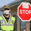 Украине предрекли конец существования из-за коронавируса