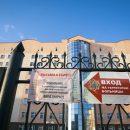Власти осудили сбежавших из закрытой на карантин больницы российских врачей