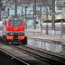 РЖД отменят 32 поезда дальнего следования