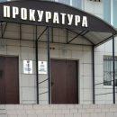 Жительницу Казани вызвали в прокуратуру после анонса онлайн-митинга в соцсетях