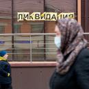Российским регионам предсказали тяжелейшие проблемы в XXI веке
