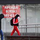 Названы любимые услуги россиян на самоизоляции