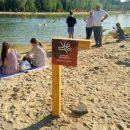 Казанцы заполонили пляжи озера Лебяжье. Здесь массово купаются, несмотря на запрет