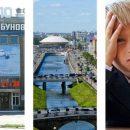 Главное за день в Татарстане: ковид на авиационном заводе, два садовых кольца и начало учебного года