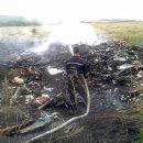 В суде по делу MH17 представили доказательства запуска ракеты «Бук»