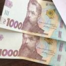 Что изменится с 1 июля в Украине: увеличение прожиточного минимума, пенсий и новые правила уплаты налогов