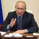 Путин заявил об историческом шансе решить в России жилищный вопрос