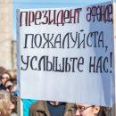 Если МСЗ построят, мы его закроем: как будут строить завод под Казанью и какие планы у экоактивистов