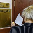 В России сотрудница офиса микрозаймов навешала кредиты на клиентов ради матери