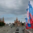 Кремль отреагировал на идею перенести День России на 1 июля