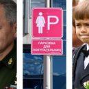Главное за день в Татарстане: визит Шойгу, начало учебного года и потасовка в