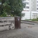 Возле отделения налоговой в Казани появилась надпись, разжигающая межнациональную рознь