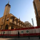 Пост премьер-министра Ливана предложили послу в Германии