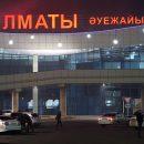 Еще одна страна объявила о возобновлении авиасообщения с Россией